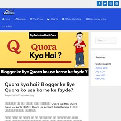 Quora Kya Hai? Blogger Ke Liye Quora Ko Use Karne Ke Fayde