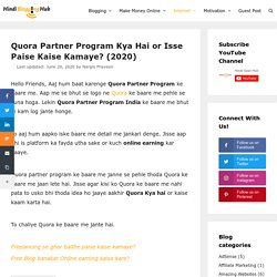 Quora Partner Program Kya Hai Or Isse Paise Kaise Kamaye? (2020)