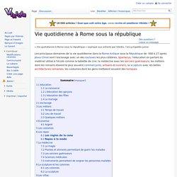 Vie quotidienne à Rome sous la république