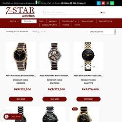 Rado – 7-Star Watches Faisalabad