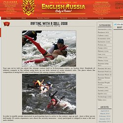 English Russia » Rafting With a Doll 2008