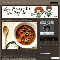 ragoût de petits pois et carottes (bazella wou riz)