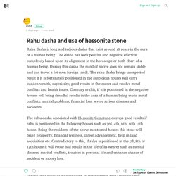 Rahu dasha and use of hessonite stone