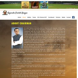 Rajwada Cricket League Chairman Amin Pathan Rajasthan