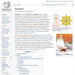 Śramaṇa