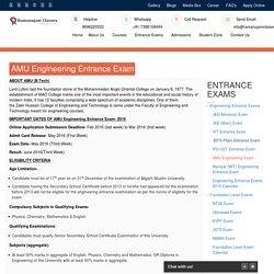 Amu Engineering Entrance Exam
