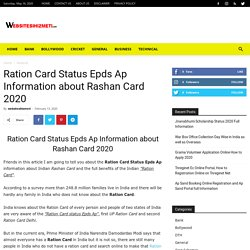 Ration Card Status Epds Ap Information about Rashan Card 2020