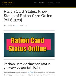 Ration Card Status: Know Status of Ration Card Online [All States]