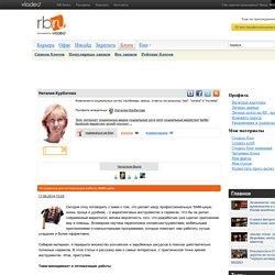 Блоги на RB.ru - Наталия Курбатова - 15 сервисов для оптимизации работы SMM-щика