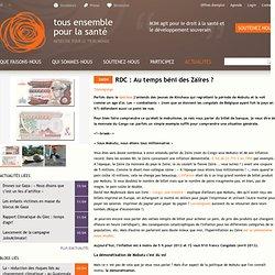 RDC : Au temps béni des Zaïres ?
