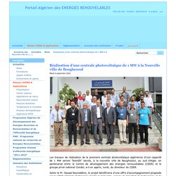 Réalisation d'une centrale photovoltaïque de 1 MW à la Nouvelle ville de Boughezoul