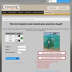 Filet de réception sans noeuds pour practices de golf