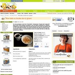 Recette Rice balls ou boules de riz gluant par Leyin