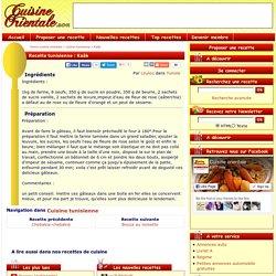 Recette Kaâk : cuisine tunisienne