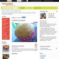 Recette de muffins au yaourt