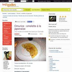 Recette de Omurice : omelette à la japonaise