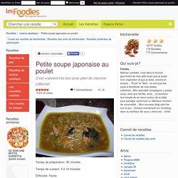 Recette de Petite soupe japonaise au poulet