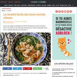 Recette rapide et facile : la recette des raviolis chinois