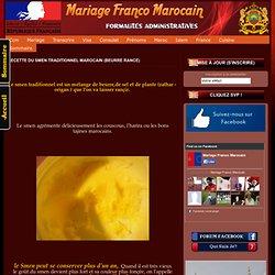 RECETTE DU SMEN TRADITIONNEL MAROCAIN (BEURRE RANCE) - Mariage Franco Marocain