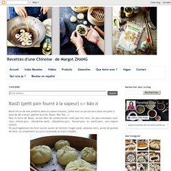 BaoZi (petit pain fourré à la vapeur) 包子 bāo zi