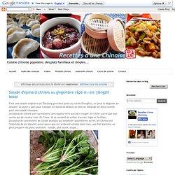 Chou chinois (Pe-tsaï) aux champignons Shiitakés frais 香菇白菜 xiāng gū báicài