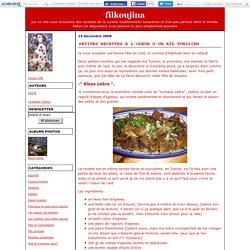 Petites recettes a l'odeur d'un Aîd tunisien - filkoujina