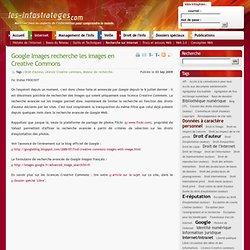 Google Images recherche les images en Creative Commons