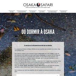 En savoir plus sur la ville permet de vous aider dans vos recherches - Osaka Safari I Découvrez le meilleur d'Osaka