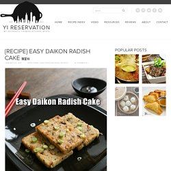 {Recipe} Easy Daikon Radish Cake 蘿蔔糕