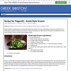 Recipe for Tsigarelli - Greek Style Greens
