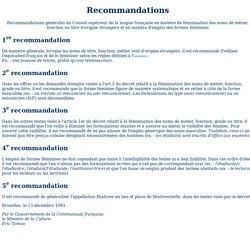 Recommandations pour féminiser