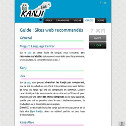 KANJI-Link : Sites web recommandés pour apprendre le japonais !