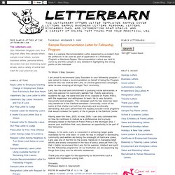 the letter barn free sample letters sample recommendation letter for fellowship program