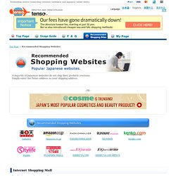 Recommended Shopping Websites [ Tenso.com ]