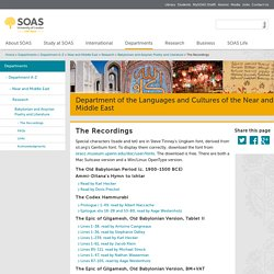 The Recordings: BAPLAR: SOAS