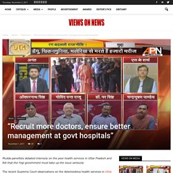 """""""Recruit doctors, ensure better management in hospitals"""" - Views on news"""