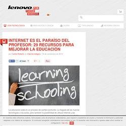 29 recursos para profesores para mejorar la educación