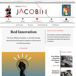 Red Innovation