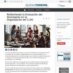 Rediseñando la Evaluación del Desempeño en la Organización del S.XXI