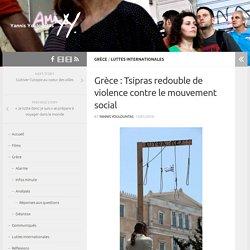 Grèce : Tsipras redouble de violence contre le mouvement social