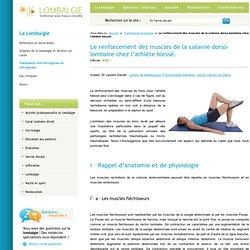 Rééducation rachis, renforcement musculaire, hernie discale, lombalgie