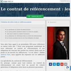 Le contrat de référencement : les explications d'un avocat spécialiste
