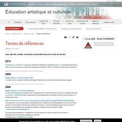Textes de références - Éducation artistique et culturelle