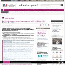 Le référentiel de compétences des enseignants au BO du 25 juillet 2013
