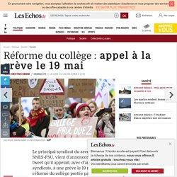 Réforme du collège: appel à la grève le 19 mai, Société