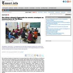 Des élèves refusent d'apprendre les versets coraniques au nouveau-lycée de Tizi Wezzu
