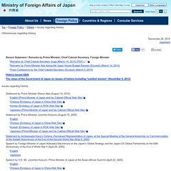Issues regarding History | Ministry of Foreign Affairs of Japan