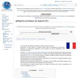 Régime juridique du logiciel