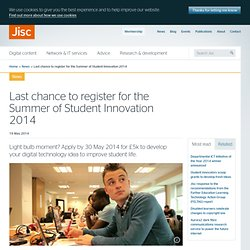 Last chance to register for the Summer of Student Innovation 2014