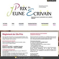 Le Prix du Jeune Ecrivain de Langue Française (Date limite : 3/04/17)